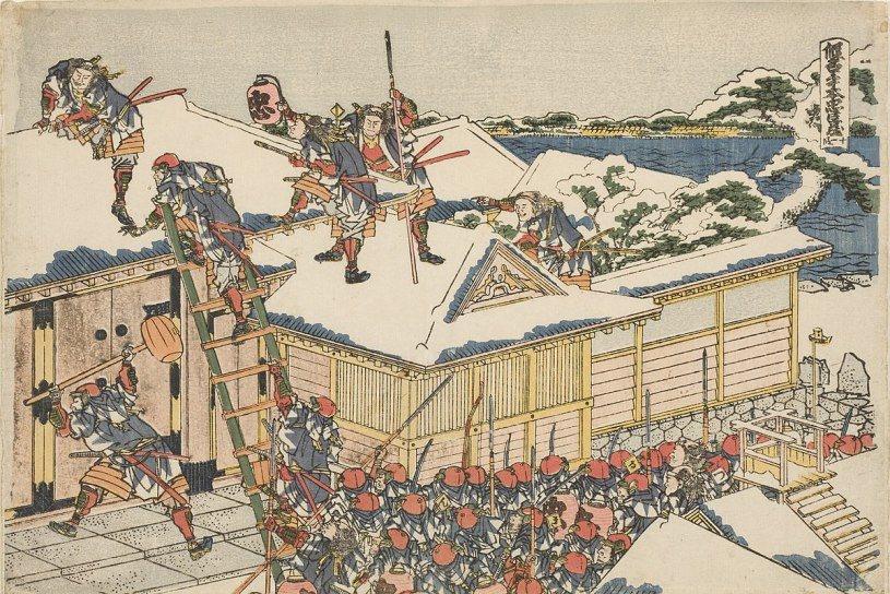 The famous assault of the Forty-seven Ronin on the mansion of Kira, their sworn enemy. Author: Katsushika Hokusai. Source: Wikipedia